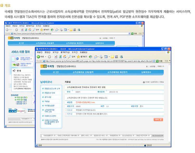 port3_img2.jpg